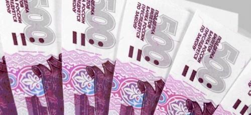 Уфимцам списали более 30 млн рублей пени за долги по квартплате