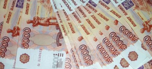 В Башкирии почти на 45% возросла собираемость налогов. Общая сумма превысила 147,5 млрд рублей