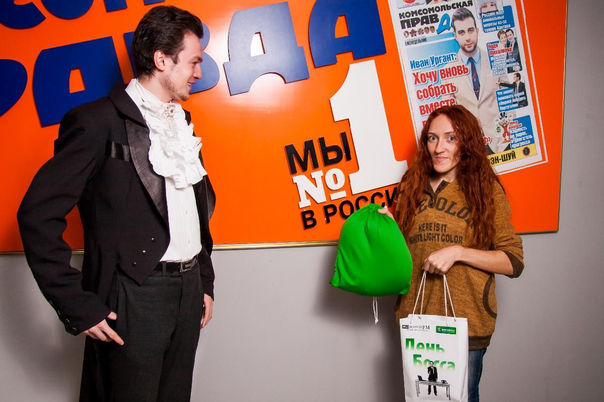 МегаБосс 2012