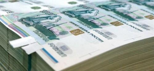 Доходы Уфы в 2015 году превысили 25 млрд рублей