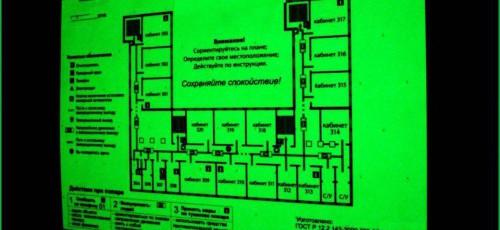 Уфимские общественные заведения должны составить паспорта объектов в рамках борьбы с терроризмом