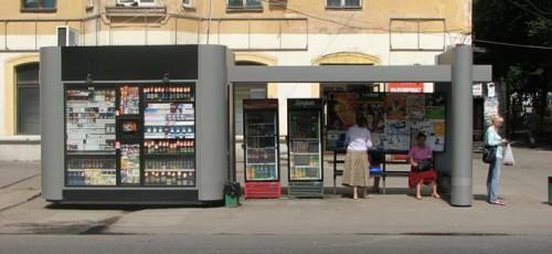 В Башкирии продолжают функционировать нестационарные торговые объекты