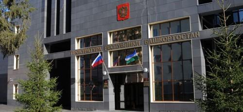 Неисполнение муниципальных контрактов и превышение полномочий: прокуроры республики подвели итоги работы в сфере защиты прав предпринимателей