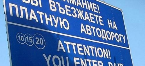Владимир Путин призвал регионы удвоить объемы дорожного строительства