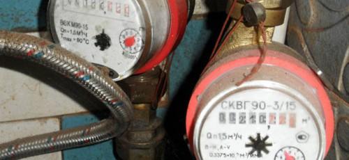 Долги за теплоэнергию в Башкирии превышают 4 млрд рублей. За год задолженность выросла на 1,5 млрд