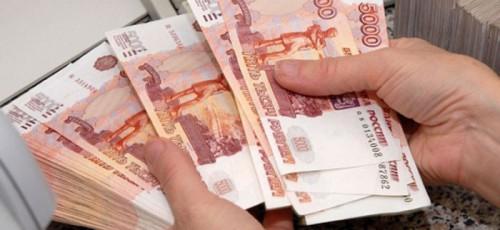 Кредитный кооператив «Русфинанс» обманул жителей Нефтекамска почти на 10 миллионов рублей