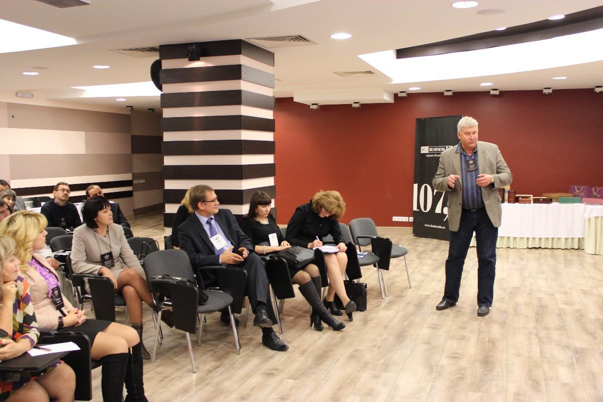 Бренд – как инструмент развития территории Республики Башкортостан