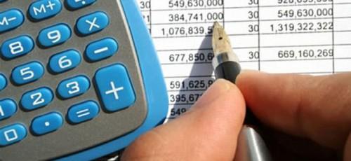 Дефицит республиканского бюджета за прошлый год составил 17,5 млрд рублей