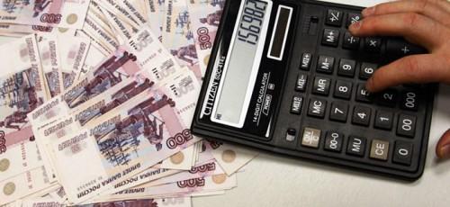 В Башкирии предлагается применить «налоговые каникулы» к 21 виду деятельности по упрощенной и к 23 видам – по патентной системе налогообложения. Ставки по некоторым видам налогов снизят в 6 раз