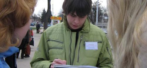 Каждый третий россиянин не готов стать предпринимателем ни при каких условиях