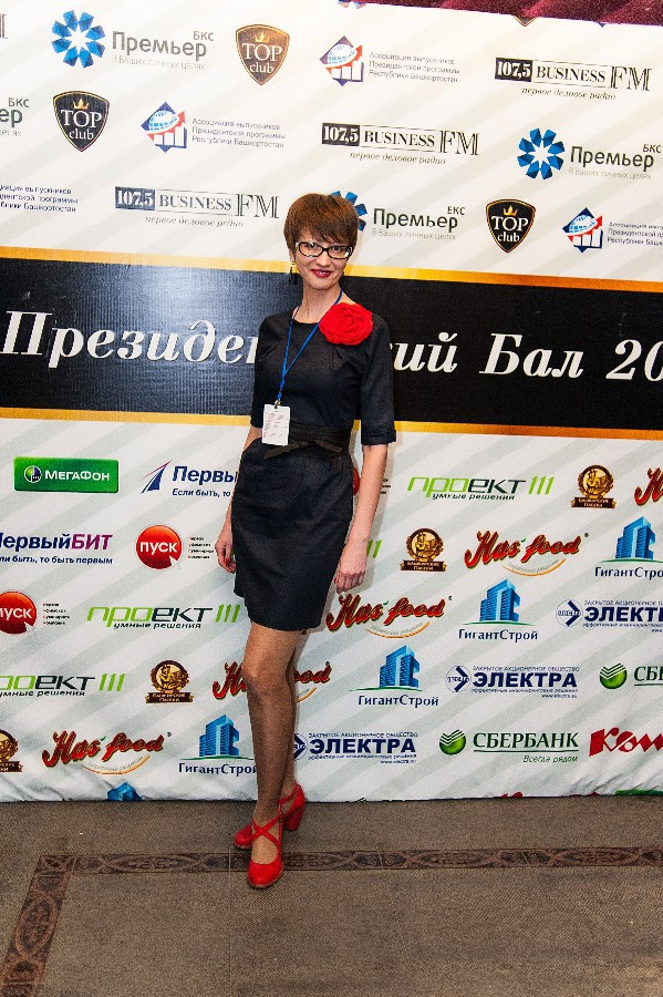 В Уфе прошел «Президентский Бал 2013»