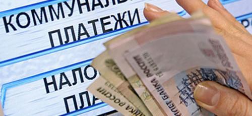 Оплачивать коммунальные услуги заранее станет выгодно: депутаты Госдумы рассмотрят законопроект о скидках для жителей многоквартирных домов