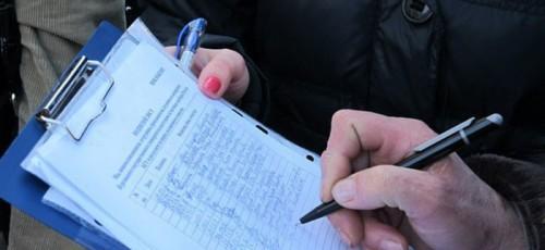 В республике начался сбор подписей в поддержку законопроекта об изменении наименования должности президента Башкирии