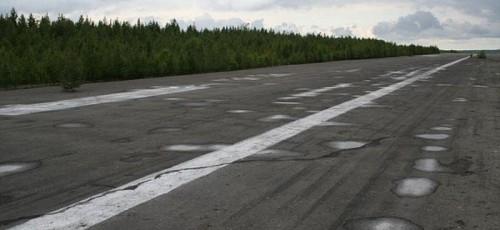 Работы по реконструкции аэропорта «Уфа» начнутся в следующем году