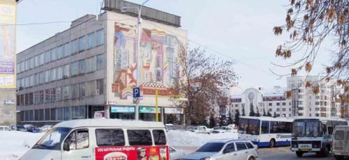 Академия наук республики ежегодно получает из бюджета примерно 220 млн рублей