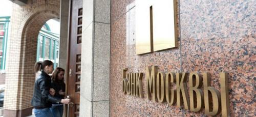 «Банк Москвы» намерен стать специальным кредитным учреждением для МУПов Башкирии