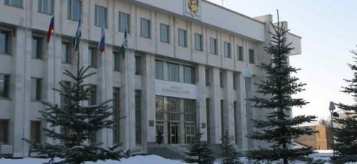 Депутаты Курултая планируют внести изменения в закон «О развитии малого и среднего предпринимательства»