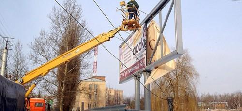 Рустэм Хамитов недоволен уфимской наружной рекламой. Глава республики считает: «За последние годы рекламная деятельность изуродовала внешний вид наших городов»