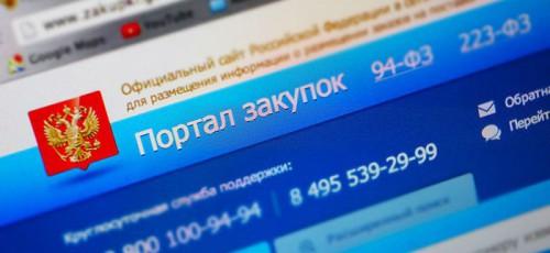 До конца года в республике будет назначено свыше 4 тысяч контрактных управляющих