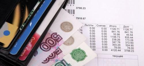 Уфимцы задолжали за ЖКХ свыше 2 млрд рублей