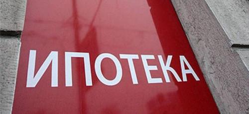 Точка зрения. Представитель «Абсолют Банка» Лилия Ильясова о благоприятных условиях для покупки жилья в ипотеку