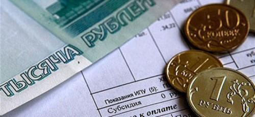 Приволжский федеральный округ вошел в десятку лидеров по задолженности за коммунальные услуги