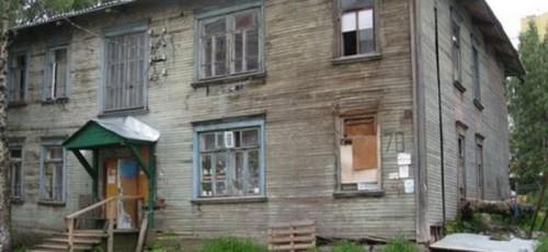 МВД проводит проверку исполнения федеральной программы сноса и расселения ветхого и аварийного жилья в Уфе