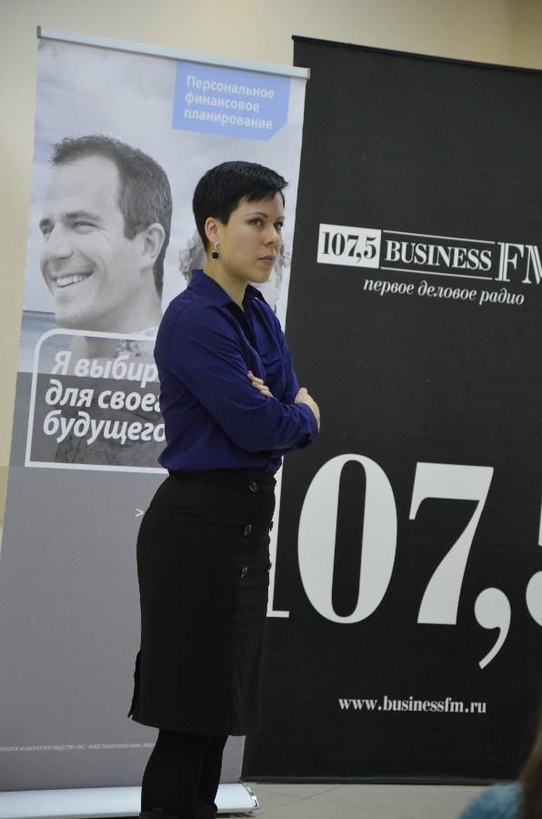 Наталья Смирнова: «Люди не склонны планировать и подбирают инвестиционные продукты «а мой друг/коллега/кто то еще такое для себя выбрал»