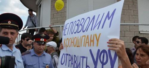 Экспертизы завода «Кроношпан» будут проводиться повторно и выставляться на общественные слушания