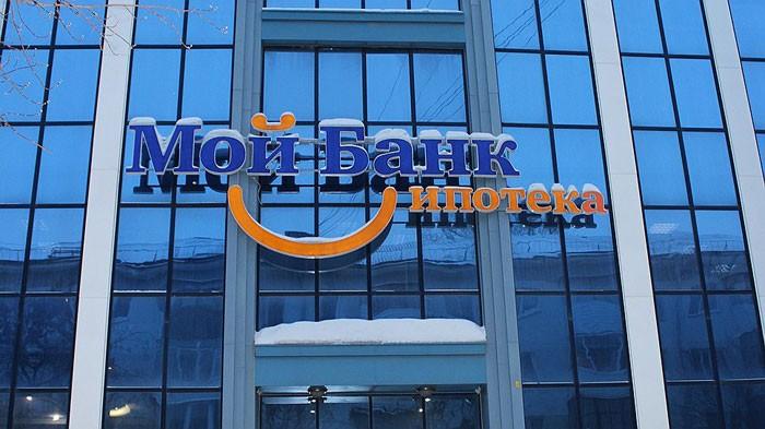 Ипотека переходят к банку