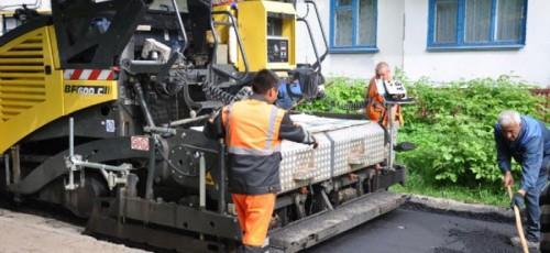 В этом году в Уфе отремонтируют 46 дворов