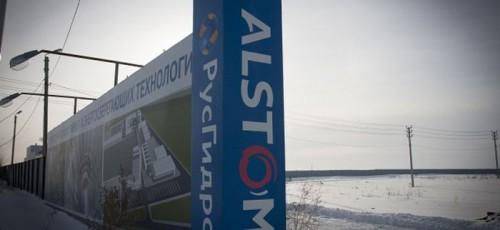 Строительство завода по изготовлению гидроэнергетического оборудования в Уфе ведется в штатном режиме