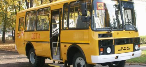 Перевозка детей будет осуществляться под контролем министерства транспорта и управления ГИБДД