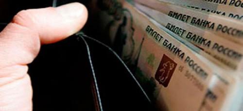 Предприятия Башкирии задолжали своим сотрудником полмиллиарда рублей