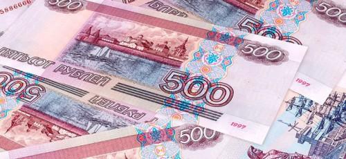 В прошлом году в Башкирии оштрафовали 13 компаний за коррупционные правонарушения. Общая сумма штрафов достигла почти 10 млн рублей