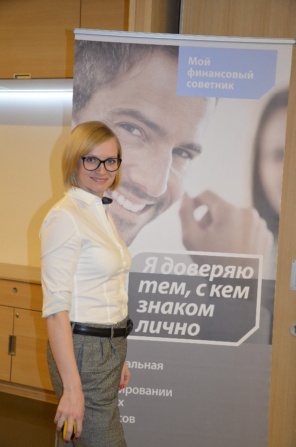 Бизнес семинар по альтернативным инвестициям от компании БКС Премьер