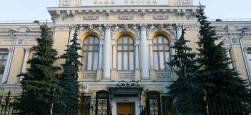 Российские банки попросили ЦБ снизить ключевую ставку до 15%: мнение региональных экспертов