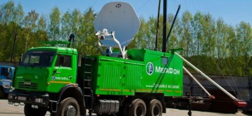 «МегаФон» повысил надежность сети в Уфе