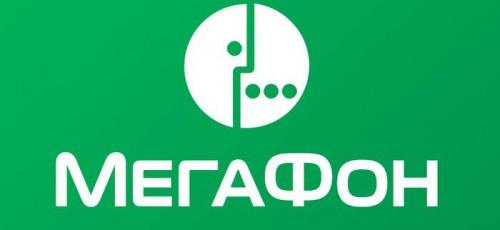 Беспроводная ИТ-инфраструктура за рубль: «Мегафон» запустил акцию, в рамках которой можно получить оборудование «Экспресс-офис PRO» за символическую плату