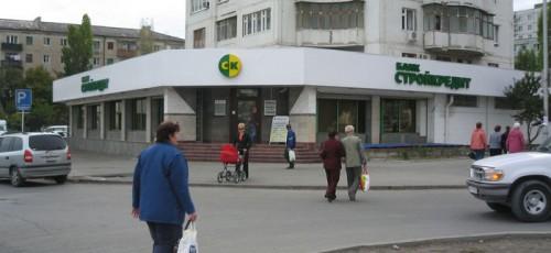 У еще одного банка отозвана лицензия. Крайнюю меру применили в отношении организации «Стройкредит»
