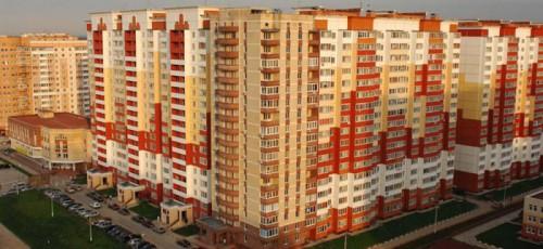 Спрос на вторичное жилье вырос, как следствие, поднялась и цена квартир