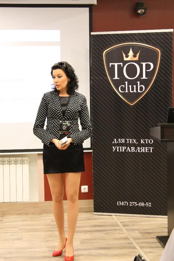 ТОП Клуб: Как получить кредит на развитие бизнеса под низкий процент?
