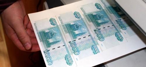 В Уфе участились случаи оплаты фальшивыми купюрами