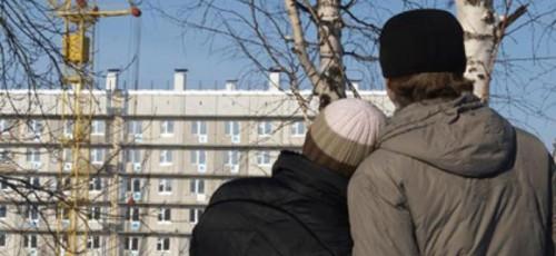 Молодым семьям Башкирии выделят более 112 млн рублей на жилье