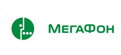 «Мегафон» завершил глобальную трансформацию сети в Башкирии