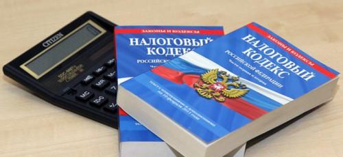 Башкирия в марте введет «налоговые каникулы» для малого бизнеса: до 1 марта 2015 года республиканский парламент примет соответствующий закон