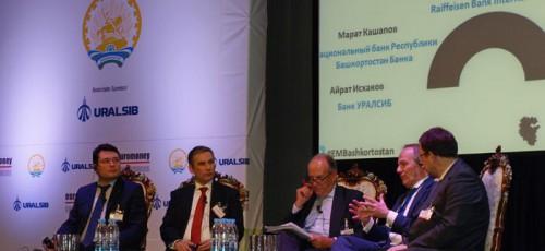 Банк УРАЛСИБ выступил партнером прошедшего в Уфе инвестиционного форума Euromoney-2014