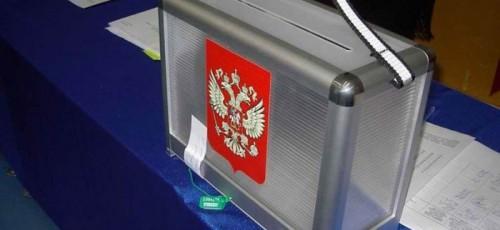 В Уфе проходит семинар-совещание с председателями избирательных комиссий субъектов, входящих в состав Приволжского и Уральского федеральных округов