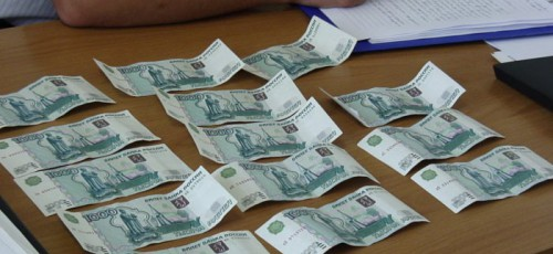 В Башкирии выявлены факты неэффективного использования бюджетных средств