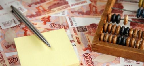 Изменения в законе об ООО: после банкротства компании-кредиторы в течение трех лет могут вернуть долг